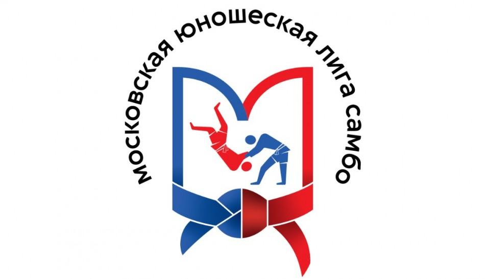 Московская юношеская лига: Первенство МГФСО Москомспорта