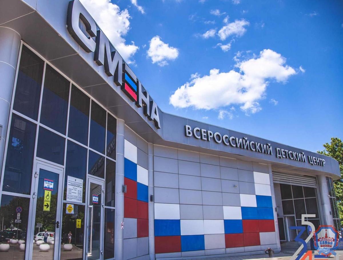 III Всероссийский фестиваль «Познаю мир самбо» среди обучающихся общеобразовательных организаций пройдет в Анапе