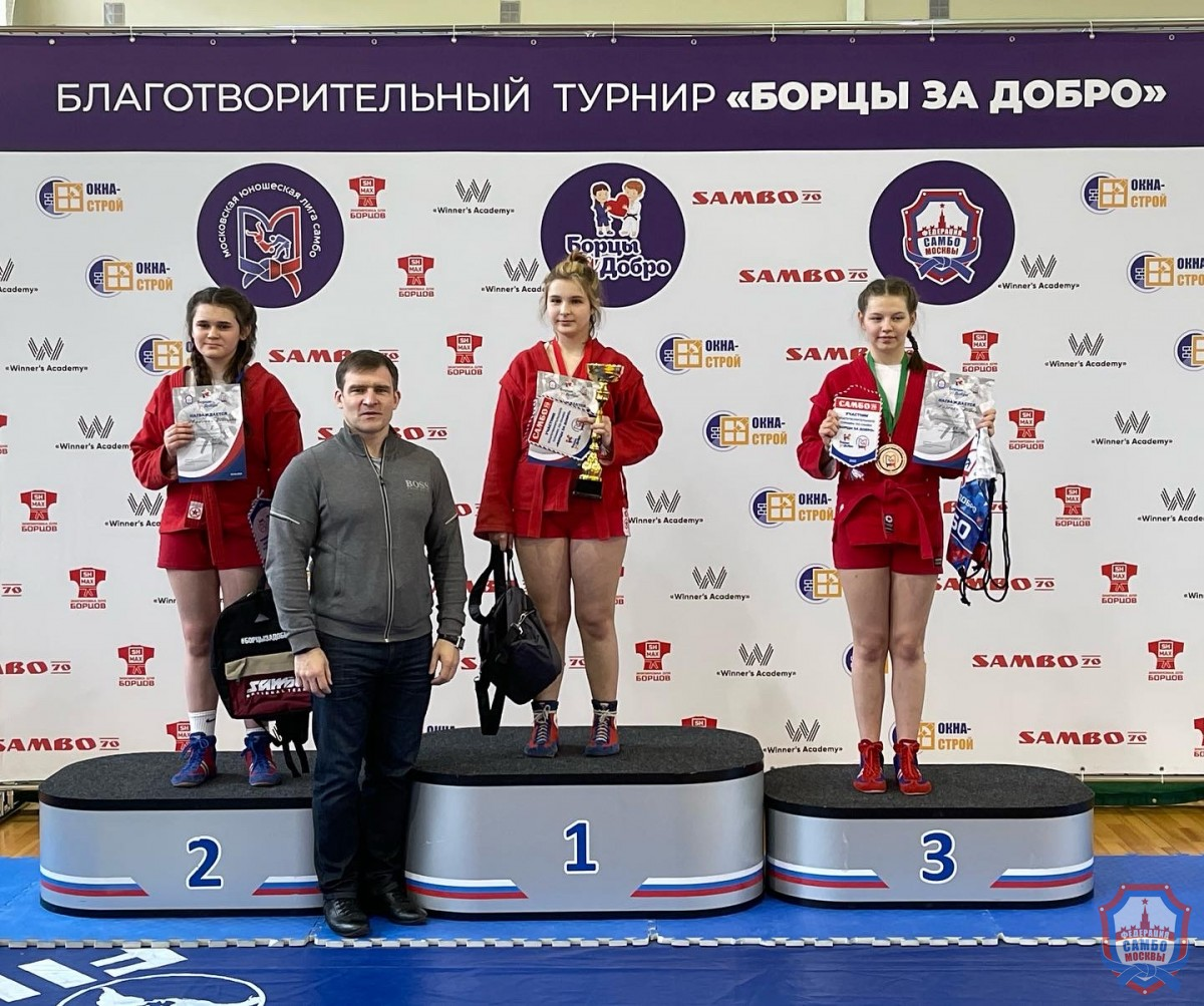 Первый Благотворительный турнир по самбо «Борцы за добро» прошел в Москве