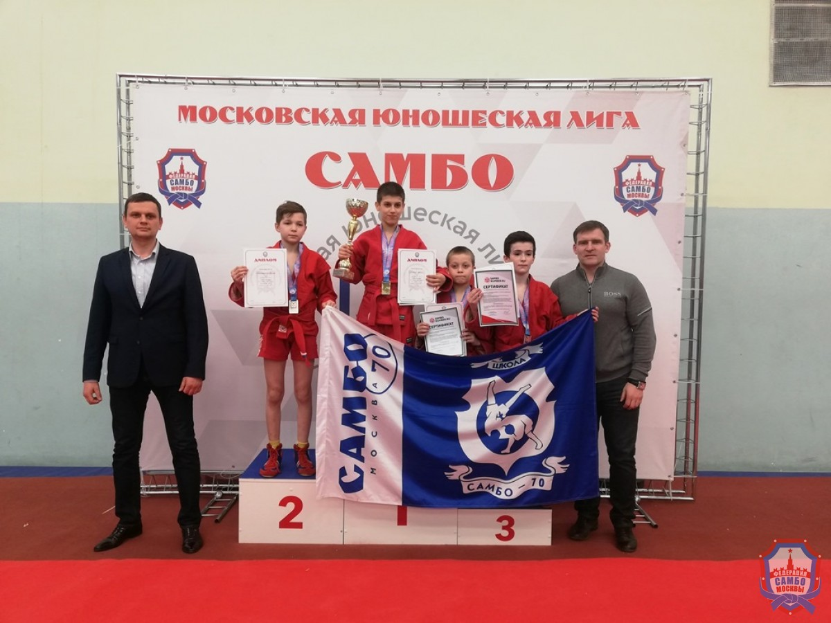 Прошло XI открытое Первенство МГФСО по самбо в рамках Московской юношеской лиги самбо