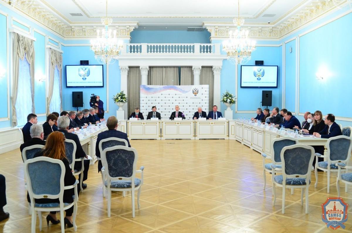 Заседание Межведомственной рабочей группы по развитию и популяризации самбо в России