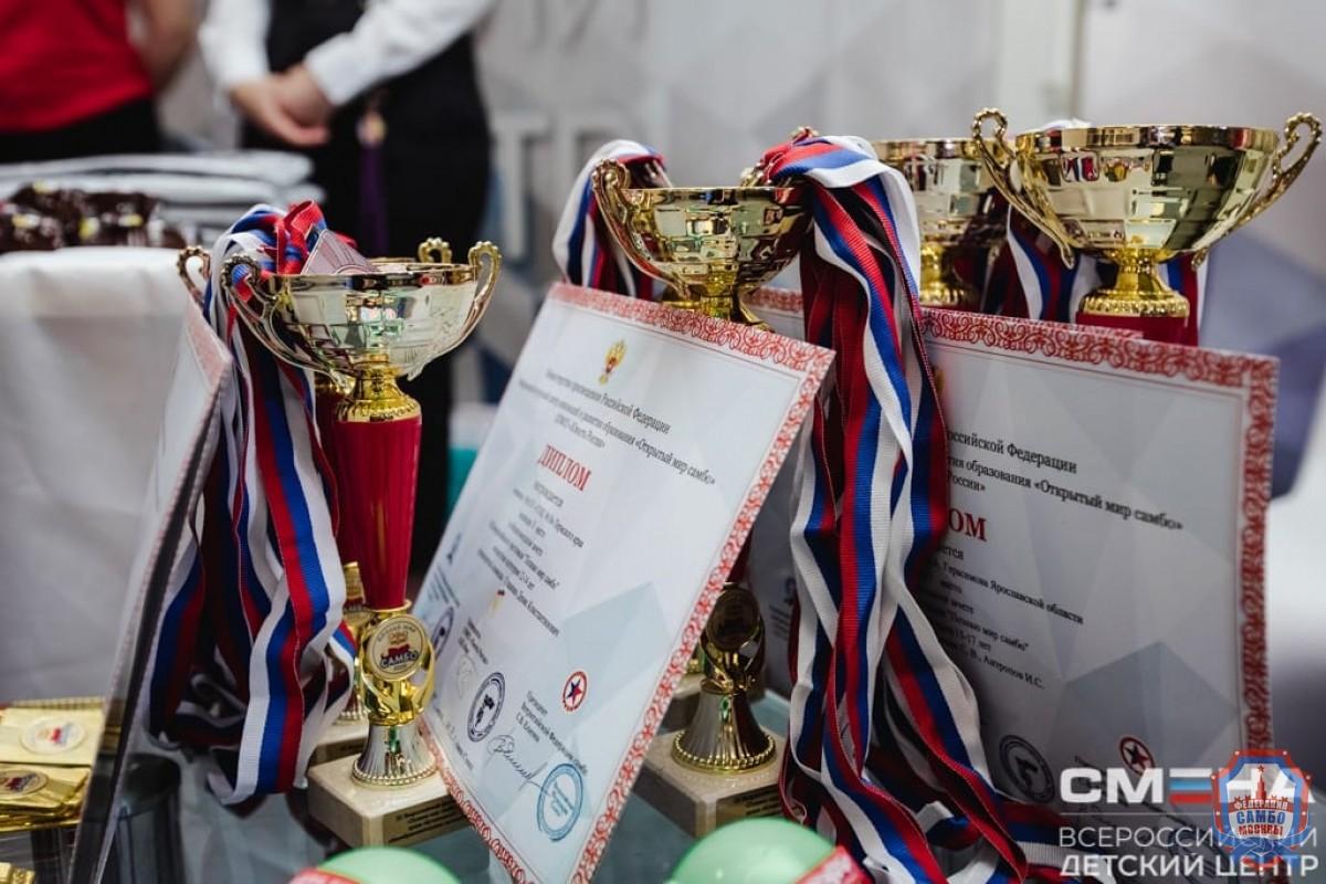 Более ста ребят из разных регионов России приняли участие во Всероссийском фестивале «Мир самбо»