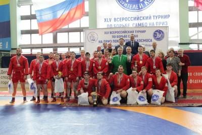 XLV Всероссийский турнир по самбо на призы «Покорителей космоса» прошел в Москве