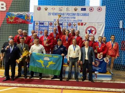 В Адлере прошел 28-й Чемпионат России по самбо среди мастеров