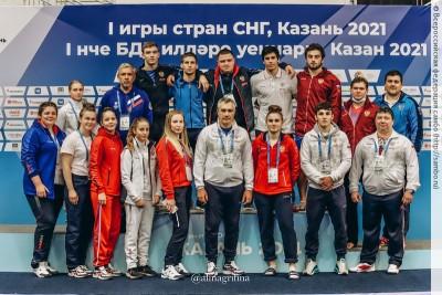 В Казани прошли I игры стран СНГ по самбо